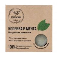 Шампоаново блокче Коприва и мента - 90 г