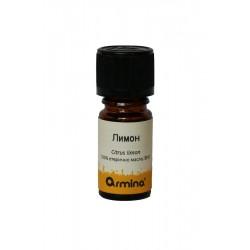 Био етерично масло от Лимон - 10мл.